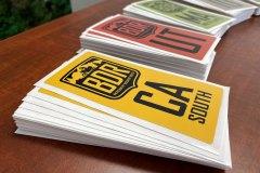 BDR-Stickers-1