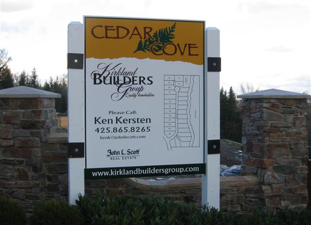 Wood Site Sign